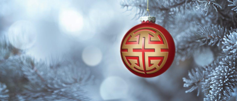 Chinese Christmas.A Chinese Christmas Carol Faithlines